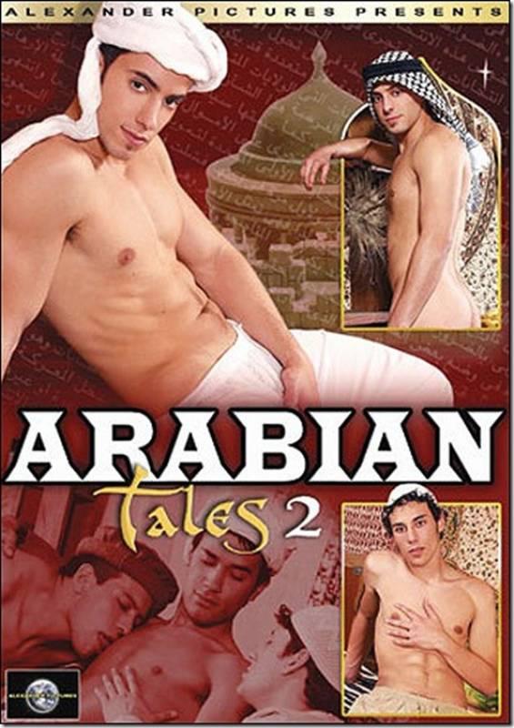 porno arabo
