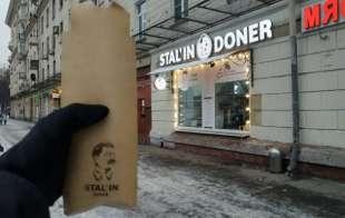 stal'in doner 11