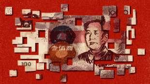 criptovaluta di stato cinese