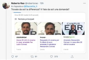 ROBERTO RAO