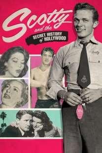 scotty l'amante segreto di hollywood 1