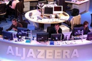 http://www.dagospia.com/img/foto/03-2014/jazeera-america-400x266-311248_tn.jpg
