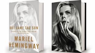 mariel hemingway memoir