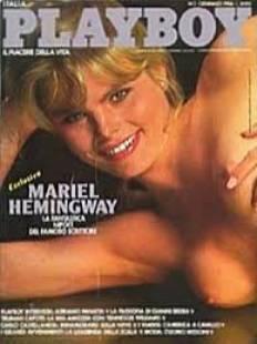 mariel hemingway playboy