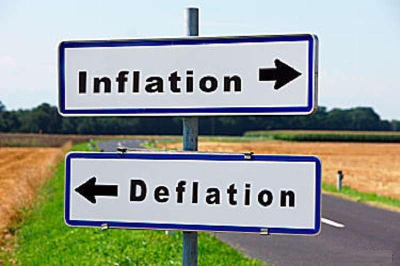 DEFLAZIONE INFLAZIONE