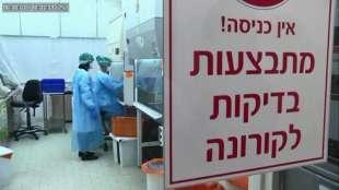 coronavirus israele 4
