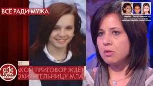 olesya rostova denise pipitone 2