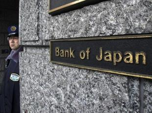 BANK OF JAPAN BANCA CENTRALE GIAPPONE