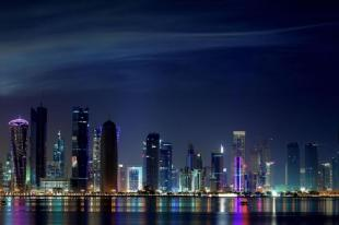 La attuale Doha
