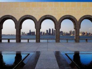 Museo di Arte Islamica a Doha