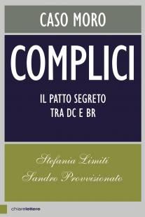 COMPLICI PROVVISIONATO LIMITI COVER