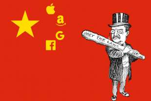 CINA VS BIG TECH