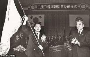 lee kun hee diventa presidente samsung nel 1987