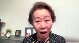 youn yu jung 1