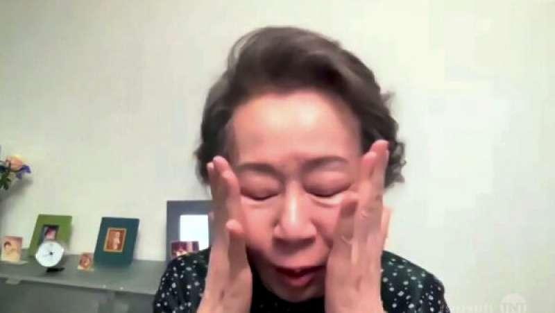 youn yu jung