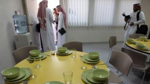 CENTRO DI RIABILITAZIONE PER TERRORISTI DI AL QAEDA A RIAD IN ARABIA SAUDITA