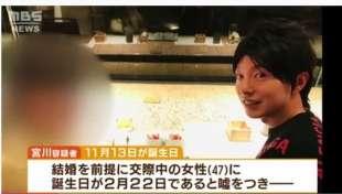 takashi miyagawa fuori a cena