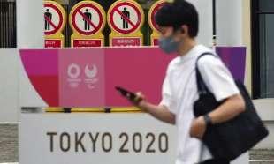 Tokyo 2020_1