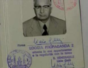 LICIO GELLI TESSERA PDUE