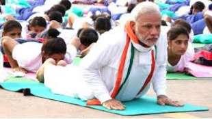 narendra modi fa yoga 3