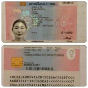 Il passaporto della moglie di Mukhtar Ablyazov