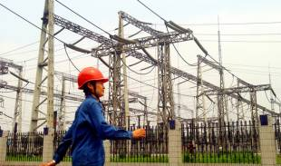 state grid of china