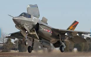 f35 atterraggio verticale