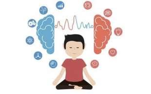 meditazione mindfulness 1