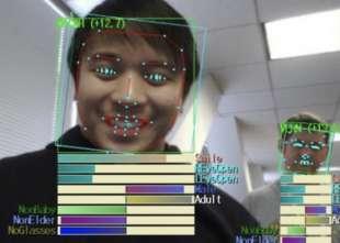 google riconoscimento facciale 2