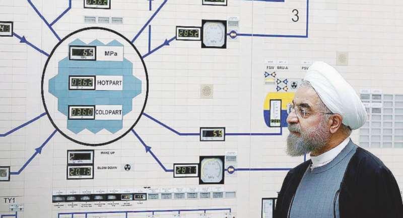 IRAN - ROHANI E L ARRICCHIMENTO DELL URANIO