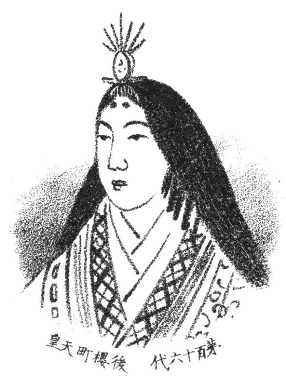 IMPERATRICE Go Sakuramachi