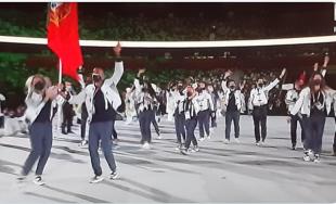 portogallo cerimonia giochi tokyo