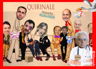 QUIRINALE REPARTO MATERNITA' BY MACONDO