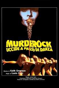 murderock uccide a passo di danza