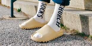 adidas yeezy slide 4