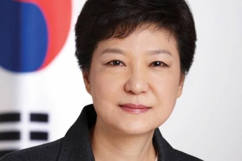 Park Geun-Hye Net Worth