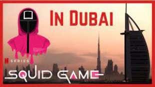 Squid Game a Dubai