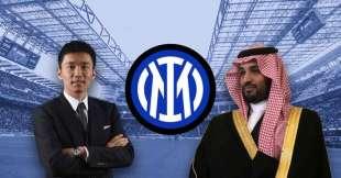 zhang mohammed bin salman Inter