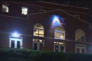 the kappa sigma fraternity house on the west virginia university campus. share with others 0 inshare related media bullet wvu suspends greek activities after 'catastrophic medical emergency' kappa