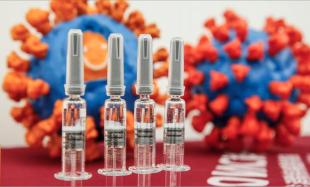 vaccino cina