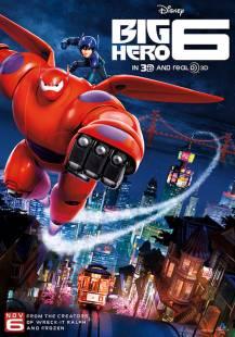 big hero 6 4