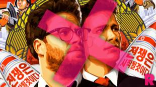 sony hack the interview 12