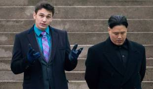 sony hack the interview 9