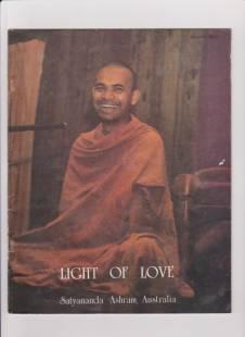 swami akhandananda saraswati 5