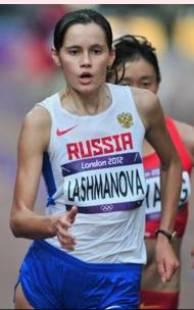 YELENA LESHMANOVA