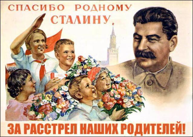 """""""А как праздновать победу без главнокомандующего?"""", - Сталин с билбордов поздравляет крымчан - Цензор.НЕТ 8819"""